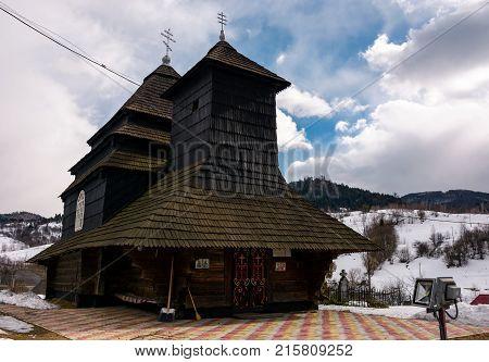 Church Of The Archangel Michael, Uzhok, Ukraine