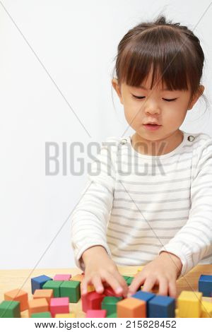 Japanese Girl Playing With Blocks (3 Years Old)