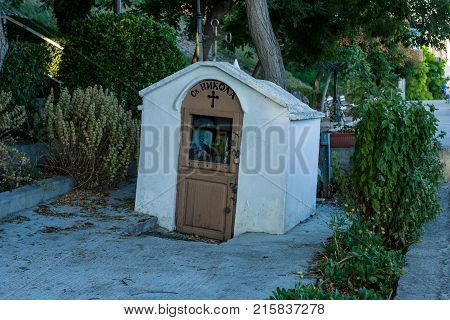 POMORIE BULGARIA - AUGUST 26 2017: Small chapel of St. Petersburg Nicholas on the street of the seaside resort town of Pomorie.