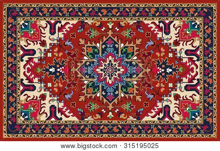 Persian Carpet Original Design, Tribal Vector Texture. Easy To Edit And Change A Few Colors By Swatc