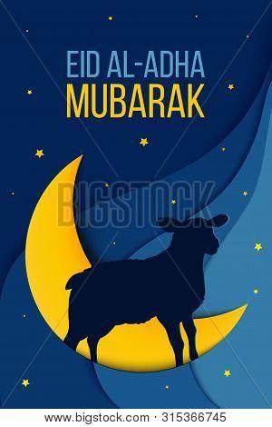 Muslim Holiday Greeting Card Eid Al-adha Mubarak. Translation From Arabic: Eid Al-adha. Vector Eps10
