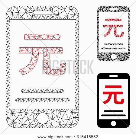 Mesh Renminbi Yuan Mobile Payment Model With Triangle Mosaic Icon. Wire Frame Polygonal Mesh Of Renm