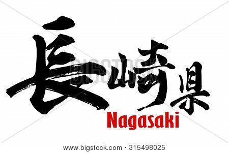 Japanese Word Of Nagasaki Prefecture, 3d Rendering