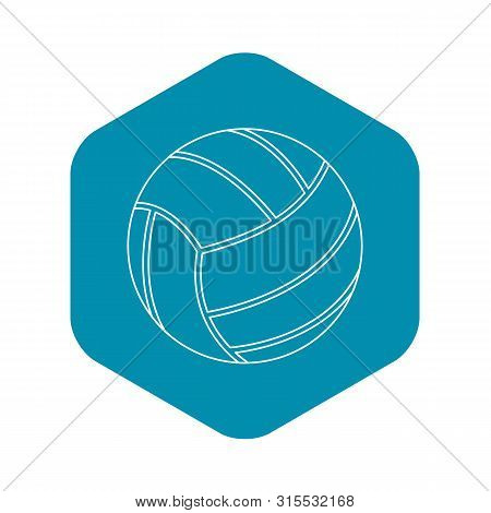 Volleyball Ball Icon. Outline Illustration Of Volleyball Ball Icon For Web