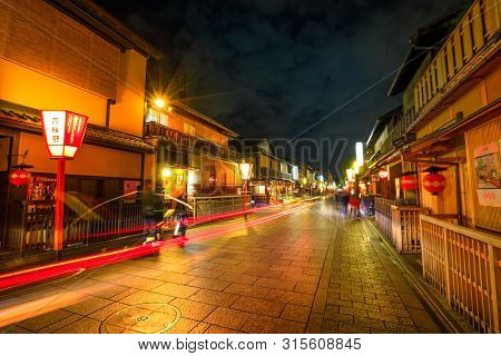 Kyoto, Japan - April 24, 2017: Light Trail By Night At Gion District With Typical Kaiseki Restaurant