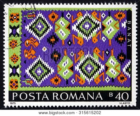 Romania - Circa 1975: A Stamp Printed In Romania Shows Romanian Peasant Rug With Traditional Geometr
