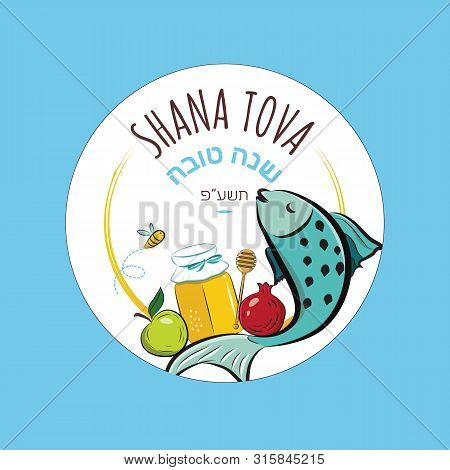 Rosh Hashana Greeting Banner With Symbols Of Jewish New Year Holiday Blessing Of Happy New Year Shan