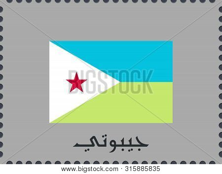 Flag Of Djibouti With Name Of Country In Arabic Vector Sign And Icon. Postage Stamp