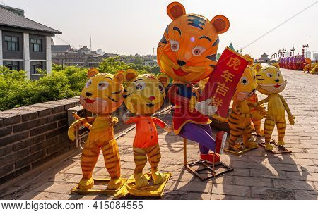 Xian, China - April 30, 2010: Huancheng City Wall. Closeup Of Colorful Year Of The Tiger Inflatable