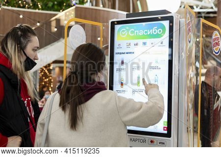 People Order Burger King Food Online. Fast Food. Moscow, Russia, 03-31-2021.