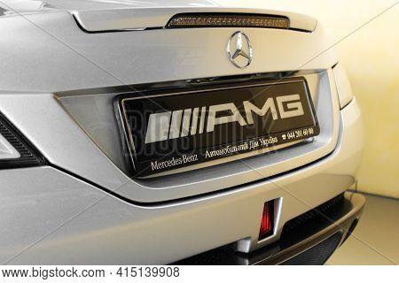 Kiev, Ukraine - August 21, 2011: Luxury Gray Supercar Mercedes-benz Slr Mclaren Stirling Moss. The B