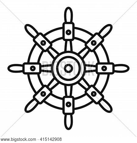 Marine Ship Wheel Icon. Outline Marine Ship Wheel Vector Icon For Web Design Isolated On White Backg