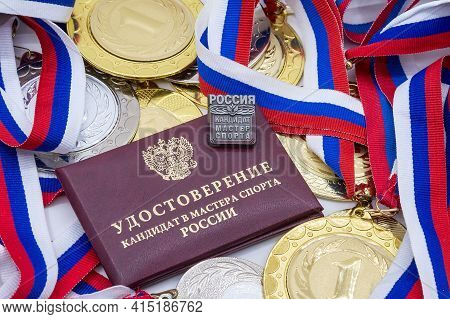 Kaliningrad, Russia, December 12, 2020. Certificate And Badge Of Candidate Master Of Sports. Badge O