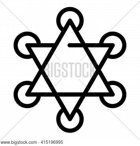 Spiritual Energy Icon. Outline Spiritual Energy Vector Icon For Web Design Isolated On White Backgro