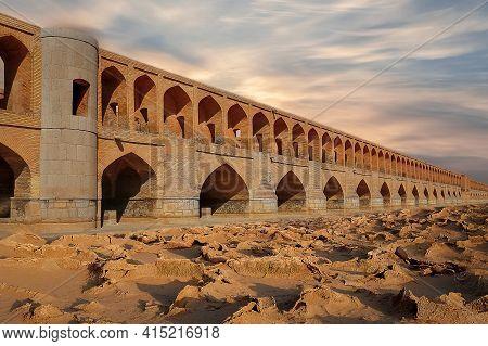 Khaju (pol-e Khaju) Bridge In Isfahan. Iran. Ancient Persia.