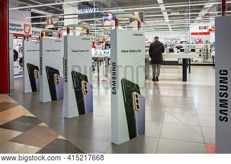 Samsung Galaxy S21 - Advertising On Banners At The Entrance To The Sales Area Of A Home Appliances S