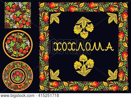Traditional Cultural Craft Khokhloma, Vector Illustration. Natural Russian Patterns With Cartoon Ber