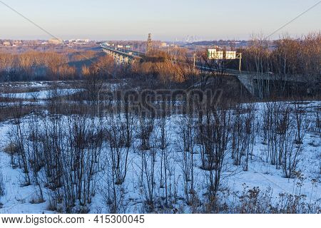 Minnesota River Valley And Mendota Bridge From Pilot Knob Preservation Site