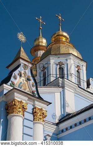Saint Michael's Golden-domed Monastery In Kiev, Ukraine. Orthodox Church
