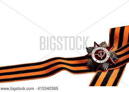 Patriotic War Order On St. George's Ribbon Isolated On White Background (translation: Patriotic War)