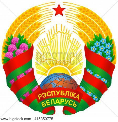 Coat Of Arms Of The Republic Of Belarus, Approved In January 2021. Inscription In Belorussian Langua