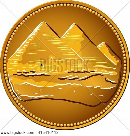 Arab Republic Of Egypt, Egyptian Coin Of Five Piastres, Obverse With 3 Pyramids Of Giza
