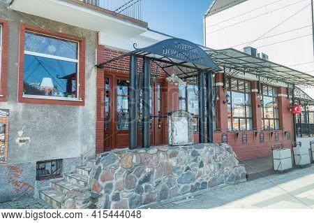 Gdansk, Poland - March 31, 2021: Tawerna Doninikanska Restaurant In Old Town Of Gdansk.