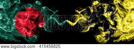 Bangladesh, Bangladeshi Vs Flanders, Flemish Smoky Mystic Flags Placed Side By Side. Thick Colored S