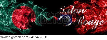 Bangladesh, Bangladeshi Vs United States Of America, America, Us, Usa, American, Baton Rouge, Louisi
