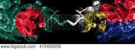 Bangladesh, Bangladeshi Vs United States Of America, America, Us, Usa, American, Memphis, Tennessee