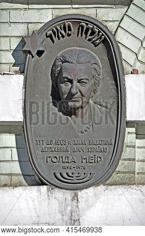 Kiev, Ukraine - Mar 26: Memorial Granite Signboard Devoted To Golda Meir (mabovitch, 1898-1978) Live