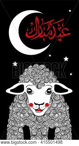 Vector Illustration Of Sheep With Arabic Islamic Text Eid Mubarak On White Backgrounds