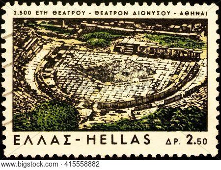 Moscow, Russia - April 01, 2021: Stamp Printed In Greece Shows Theatre Of Dionysus, An Ancient Theat
