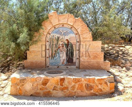BETHANY, JORDAN - MAY 1, 2014: Baptism Site, Jordan. Bastism Site is the place where Jesus of Nazareth was baptized by John the Baptist.