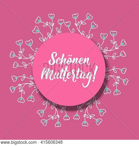 Happy Mother's Day Card. Modern Vector Brush Calligraphy. Ink Illustration. Perfect Design For Greet