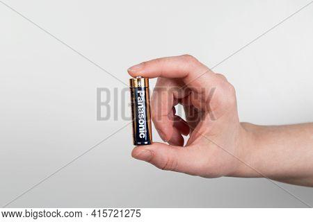 Panasonic Aa Battery. Panasonic Is A Japanese Multinational Corporation