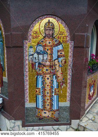 Petrovo, Bosnia and Herzegovina - July 12, 2020: Icon of saint in yard of monastery Ozren dedicated to Saint Nicholas, serbian orthodox temple in village Kaludjerica, Petrovo municipality on mountain Ozren, Bosnia and Herzegovina