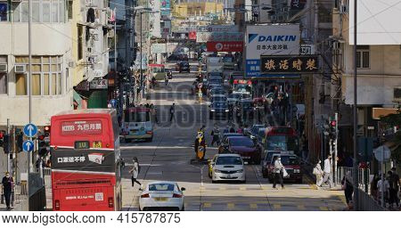 Kowloon city, Hong Kong 16 February 2021:  Hong Kong city life