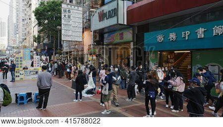 Mong Kok, Hong Kong 30 January 2021: Walking in the street