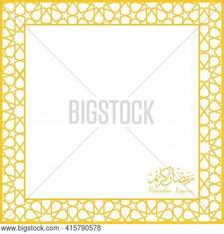 Ramadan Backgrounds Vector,ramadan Kareem - Translation Of Text : Ramadan Kareem Pattern Gold Border