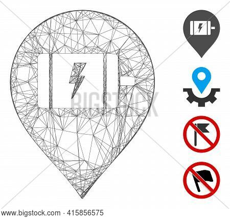 Vector Wire Frame Electric Engine Marker. Geometric Wire Frame Flat Network Based On Electric Engine