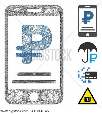 Vector Wire Frame Rouble Mobile Payment. Geometric Wire Carcass 2d Net Generated With Rouble Mobile