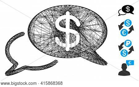 Vector Net Swift Wire Transfer. Geometric Hatched Carcass 2d Net Generated With Swift Wire Transfer
