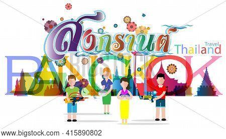 Thai Alphabet  Happy New Year Thailand Festival Songkran. Travel Thailand  Bangkok Text.banner Moder