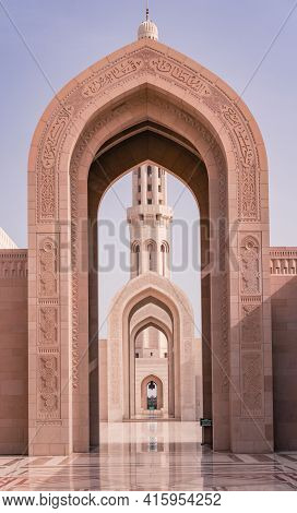 Muscat,oman - 04.04.2018: Courtyard Of Sultan Qaboos Grand Mosque.