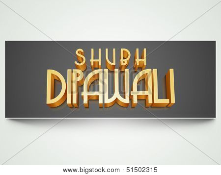 Indian festival Shubh Dipawali (Happy Dipawali) celebration greeting card or background.