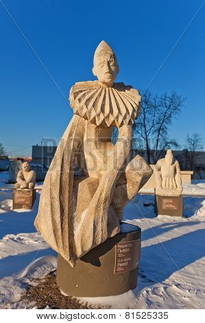 Sculpture Pierrot. Moscow, Russia