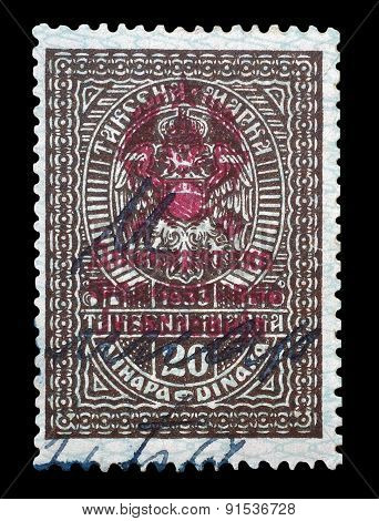 Yugoslavia revenue stamp 1948