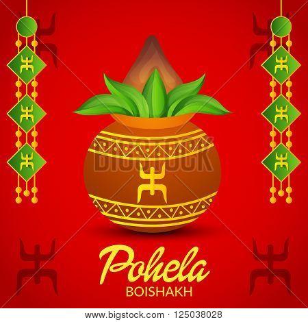 Bengali New Year_09_april_07