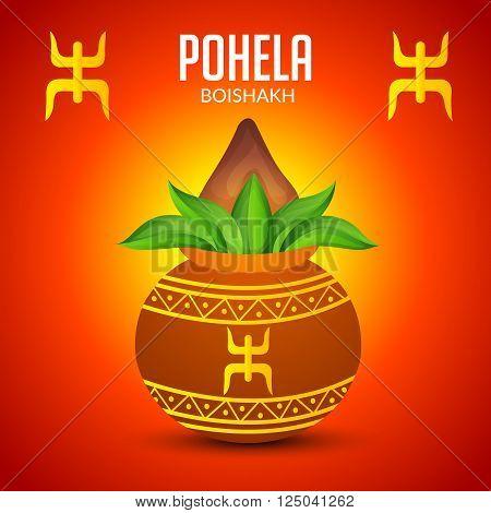 Bengali New Year_09_april_17